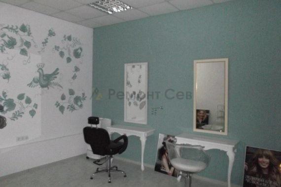 Ремонт основного зала в салоне красоты в Севастополе